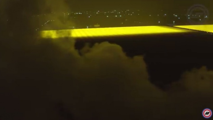 Нереальное свечение на горизонте сняли квадрокоптером в Волгограде