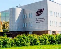 ЧелГУ вошел в десятку Всероссийского рейтинга