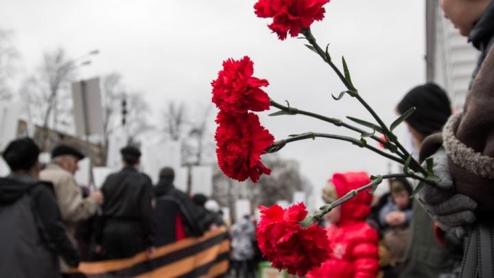 День Победы в Архангельске: как столица Поморья встретит 9 Мая