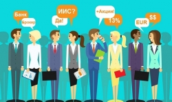 Как приучить человека к грамотному управлению деньгами
