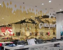 За год продажи «Глории Джинс» выросли до 27,65 млрд рублей