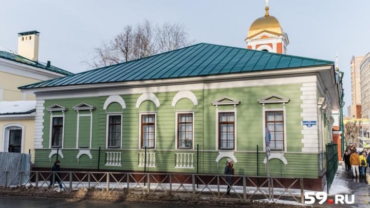 Архитектурные сокровища в Перми. Дом старообрядца Крылова