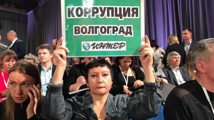 Журналисты не смогли привлечь внимание Владимира Путина к коррупции в Волгограде