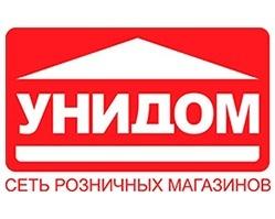 В магазинах сети «Унидом» осень встретили летними ценами