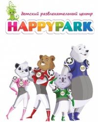 Все дороги ведут в HappyPark
