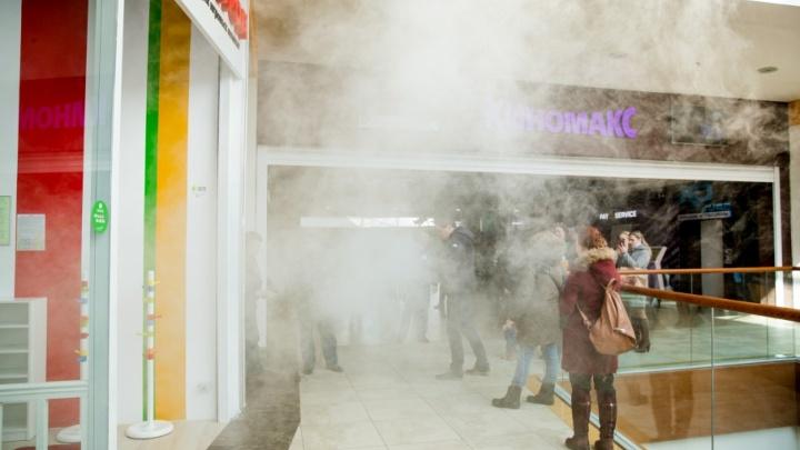В «Ауре» пошёл дым и эвакуировали всех людей