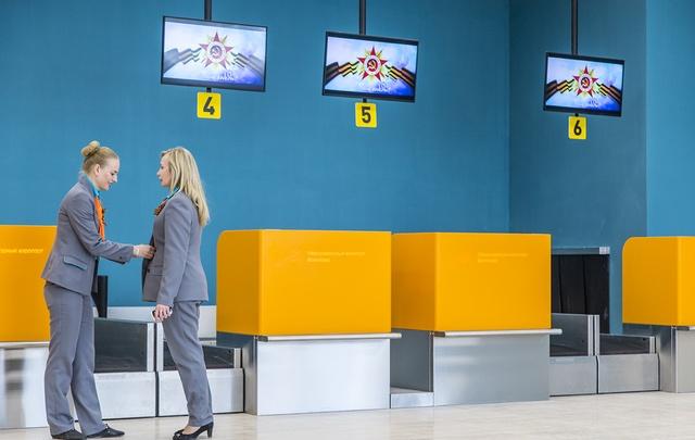 Аэропорт Волгоград потратит больше миллиона на летнюю форму сотрудников