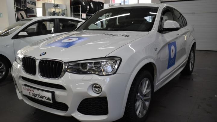 В Ярославле выставили на продажу BMW олимпийского призёра