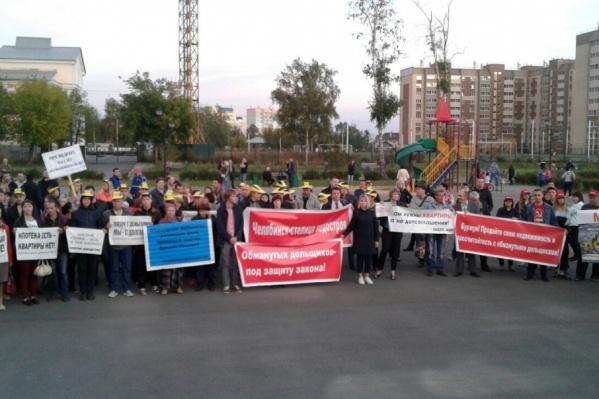 Более 200 южноуральцев присоединились к всероссийскому митингу в защиту несостоявшихся новосёлов