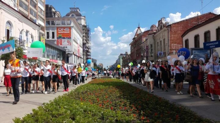 В центре Самары запретят торговать алкоголем из-за празднования последнего звонка