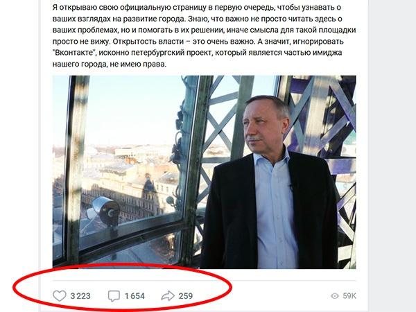 скриншот официальной страницы врио губернатора Александра Беглова/vk.com