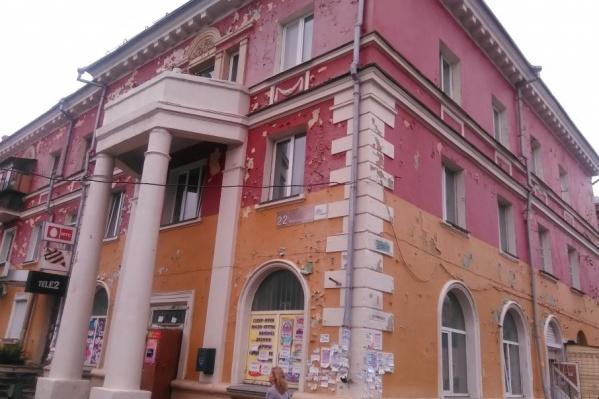 Решение о выделении денег на ремонт фасадов примут в Москве