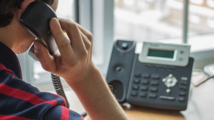 О профилактике заболеваний глаз расскажут северянам по телефону здоровья в мае