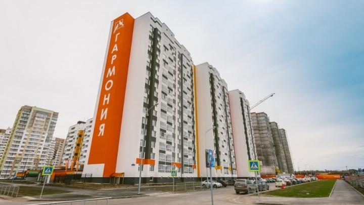 Минус 60 тысяч рублей: квартиры в ЖК «Гармония» можно купить со скидкой до конца июня