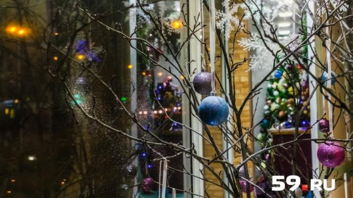 Стань себе Дедом Морозом. Пермский психотерапевт о том, как почуять новогоднее настроение, если его нет
