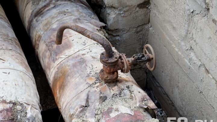 Из-за опрессовок в Перми без горячей воды останутся 80 домов. Публикуем карту отключений