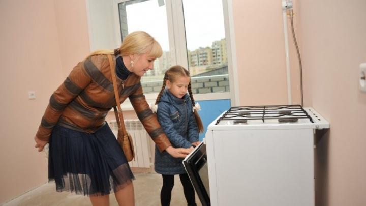 Дольщикам одного из самых проблемных домов Ярославля наконец вручили ключи