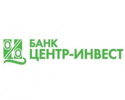 Клиенты банка «Центр-инвест» пополняют региональный бюджет