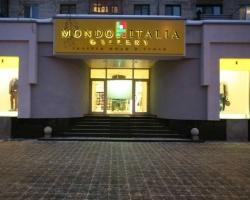 «Mondo Italia Gallery – Галерея моды и стиля» дарит подарки своим клиентам
