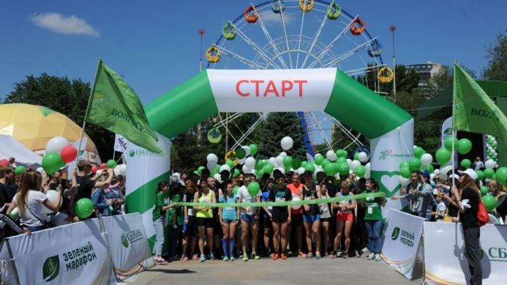 Более 2000 волгоградцев зарегистрировались в «Зеленом марафоне»