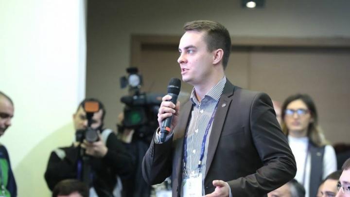 В Ростовской области назначили нового председателя комитета по молодежной политике