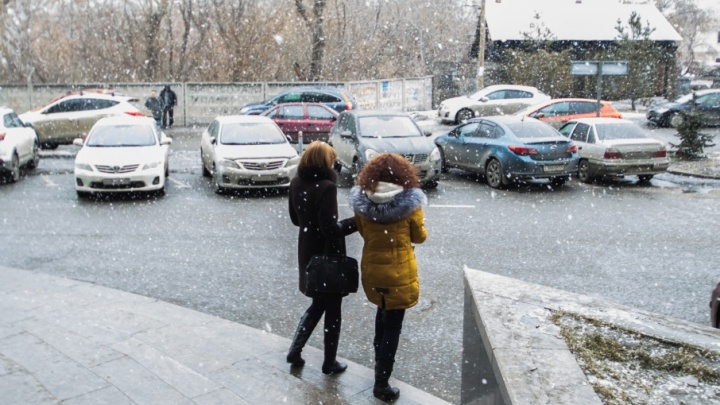 Тройное комбо: на Южный Урал одновременно придут дождь, снег и сильный ветер