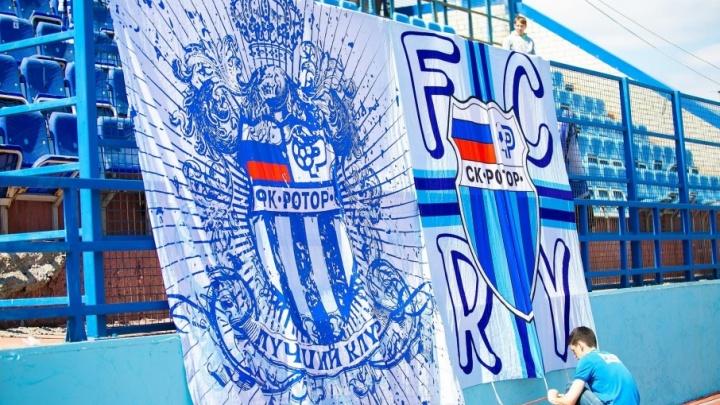 Ветераны волгоградского «Ротора» сразятся с болельщиками из Англии