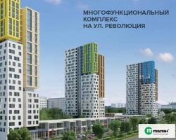 «Талан» построит в Перми многофункциональный комплекс