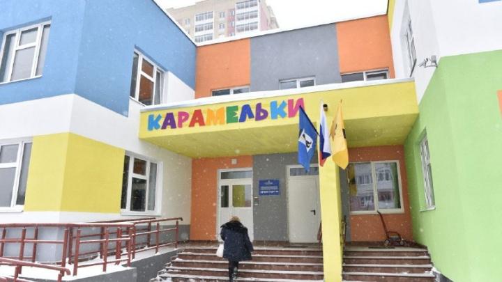 Мэр Ярославля поиграл в детском саду