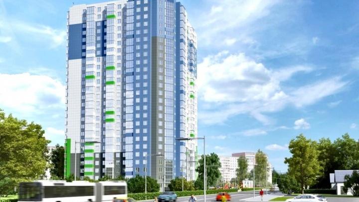 Компания «ПМД» предлагает пермякам сэкономить 220 000 рублей на покупке квартиры