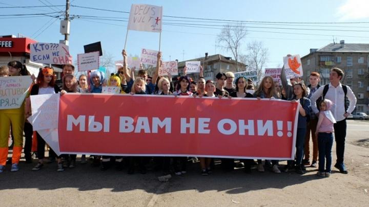 «Ждем людей с барабанами и дудками»: 1 мая в Перми пройдет монстрация