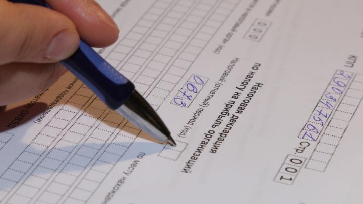 Налоговики Поморья взыскали три миллиарда рублей задолженности