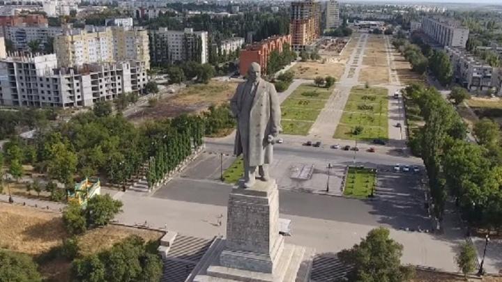 Волгоградец снял видео о самом высоком Ленине в мире