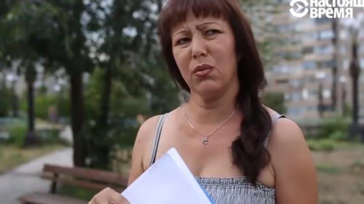 «Пожалуюсь в Европейский суд»: магнитогорскую «жертву изнасилования» осудили за донос на полицейских