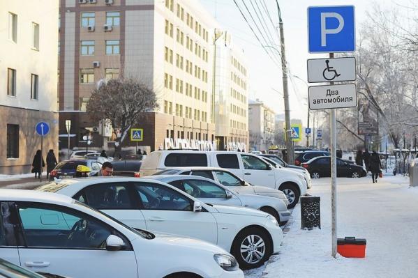 Электронную петицию подписали около 5000 тюменских автовладельцев