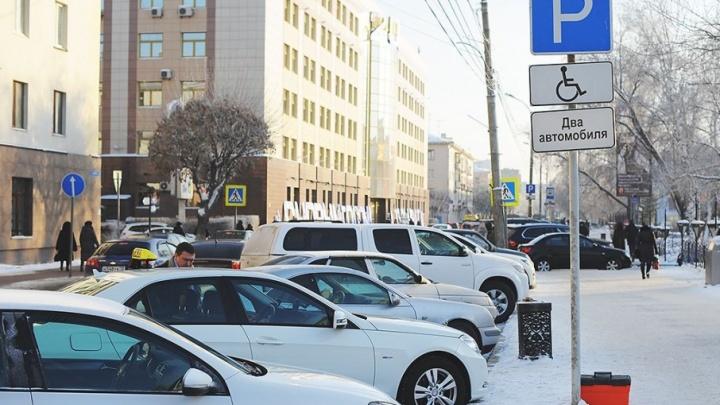 Петицию оставили без внимания: тюменец, требовавший отменить транспортный налог, получил ответ