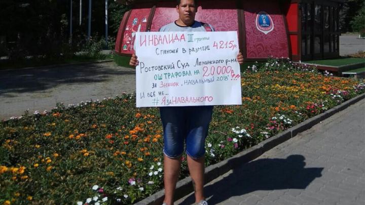 На волонтера ростовского штаба Навального напали после одиночного пикета