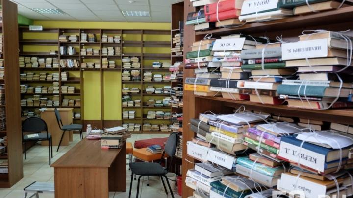 На месте пермской библиотеки для молодежи откроется детский технопарк