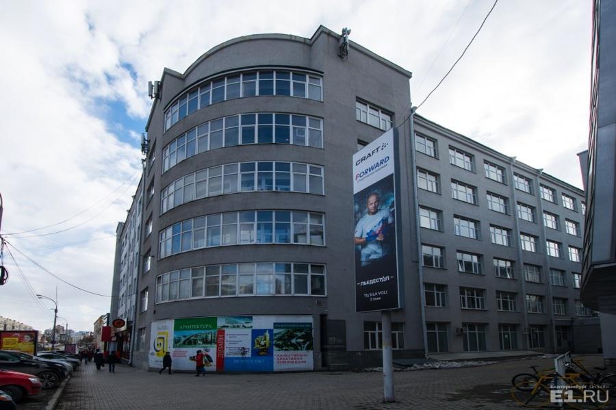 Уральский архитектурно-художественный университет. Многие по привычке называют его архитектурной академией.