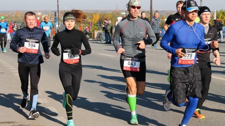 Тюменцы пробегут 22 километра по парку Гагарина: когда пройдет полумарафон и как в нём поучаствовать
