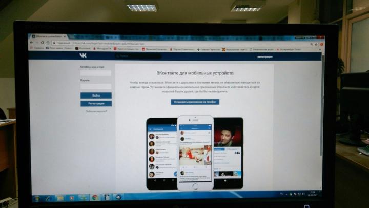 В Пермском крае возбудили дело о распространении экстремистских видео