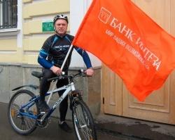 Банк Интеза присоединился к всероссийской акции «На работу на велосипеде»