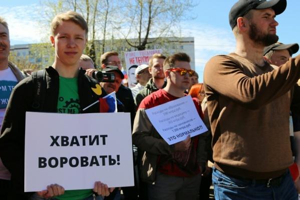 «5 мая мы пройдем по улицам нашего города, чтобы показать властям: мы недовольны тем, что они нам предлагают, и нас много», — пишут навальнисты