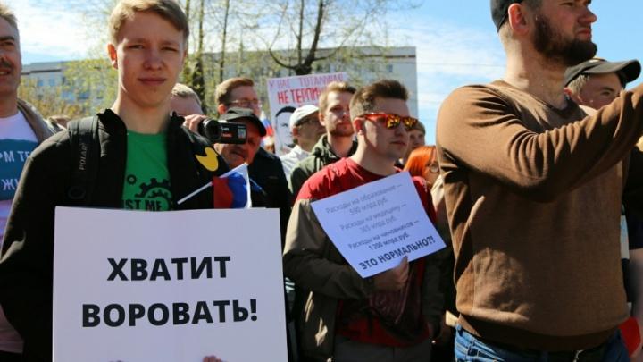 Архангельским сторонникам Навального запретили проводить пикет в день рождения Путина