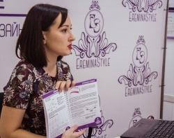 В Ростове прошла презентация проф-дневника по созданию бровей