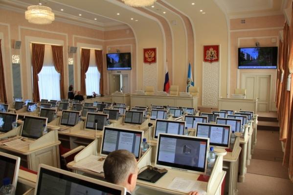 Деньги на погашение задолженности предложила выделить фракция «Единой России»