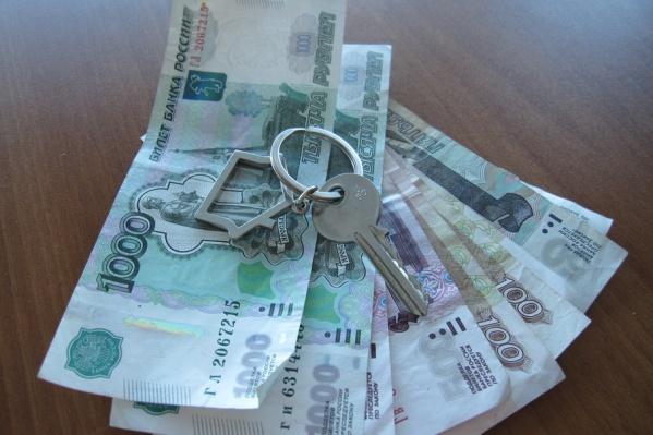 Экс-руководители УК должны выплатить более 500 тысяч рублей