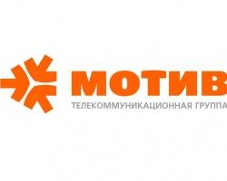 МОТИВ предлагает «безграничные» тарифы в ХМАО