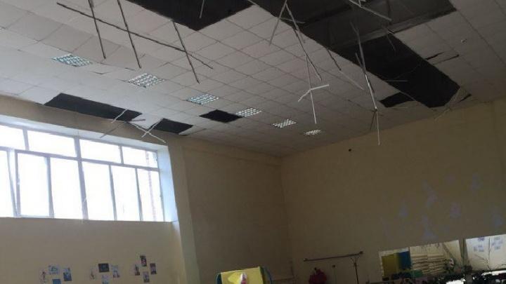 В Кудымкаре в этнокультурном центре во время занятий обрушился потолок