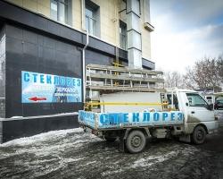 «Стеклорез-Центральный»: стекла хватит всем!